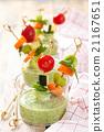Green cream soup. 21167651