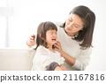 哭泣 母子 親子 21167816