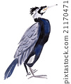 watercolor illustration of a bird cormorant  21170471