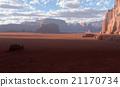 3D Fantasy desert landscape 21170734