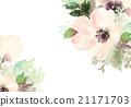 Greeting Card with Blooming Flowers 21171703