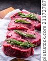 Steak. Raw beef steak.Fresh raw Sirloin beef steak 21172787