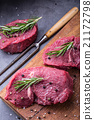 Steak. Raw beef steak.Fresh raw Sirloin beef steak 21172798