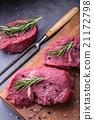 Steak. Raw beef steak.Fresh raw Sirloin beef steak 21172798