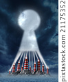 Direction Key 21175352
