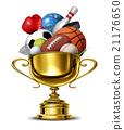Sports Cup 21176650