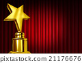 Star Award On Red Curtains 21176676