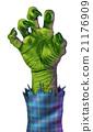Zombie Hand 21176909