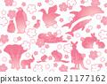 动物和樱桃树 21177162