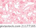สัตว์และต้นเชอร์รี่ 21177165