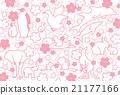 动物和樱桃树 21177166
