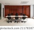 會議室 會議廳 理事會 21178387
