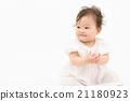 ภาพขาวหลังของทารกนั่งอยู่ในชุดลูกไม้ 21180923