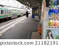 station, train station, home 21182191