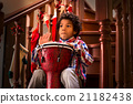 Young drum player is scared. 21182438