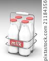 Ready to go milk 21184356