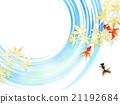 背景 金魚 波紋 21192684