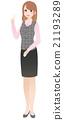 사무 의류 여성 3 (오피스 레이디) 전신 21193289