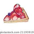 딸기 타르트 수채화 일러스트 21193919