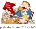 糖尿病的圖像例證 21195345
