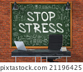 Hand Drawn Stop Stress on Office Chalkboard. 21196425