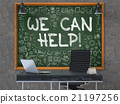 We Can Help - Hand Drawn on Green Chalkboard. 21197256