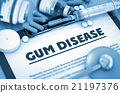 Gum Disease. Medical Concept. 21197376
