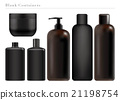 Blank Black Containers 21198754