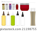 Blank Colorful Containers 21198755
