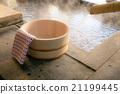 욕실, 목욕, 욕조 21199445