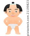 相扑选手的围裙 褌 女用贴身内衣裤 21199823