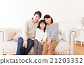 Fashionable Three Family Portrait 21203352