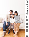 Fashionable Three Family Portrait 21203353