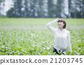 農業 農作 農事 21203745