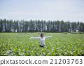 農業 農作 農事 21203763