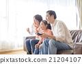 家庭 客廳 3人 21204107