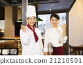 restaurant, cook, smilling 21210591