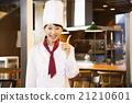 餐厅 饭店 大厨 21210601