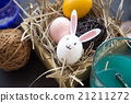 Coloring Easter Eggs for easter day concept 21211272