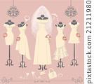 婚礼 晚礼服 连衣裙 21211980