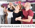 people having dancing class 21216270