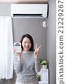 空調 空調器 安詳 21229267
