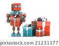 Robot with gift boxes. Isolated. 21231377
