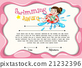certificate, template, girl 21232396