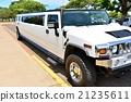 藍天 夏威夷 神奇島 21235611