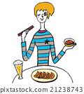 여성, 먹다, 만두 21238743