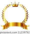 冠 王冠 皇冠 21239792