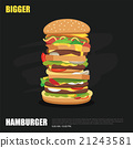 big hamburger on chalkboard background flat design 21243581