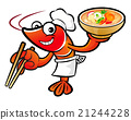 Shrimp is holding a chopsticks and soup bowl. 21244228