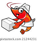Shrimp  is holding a courier box of both hands 21244231